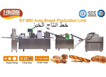 Automatic Baguette Bread Making Machine Production Line