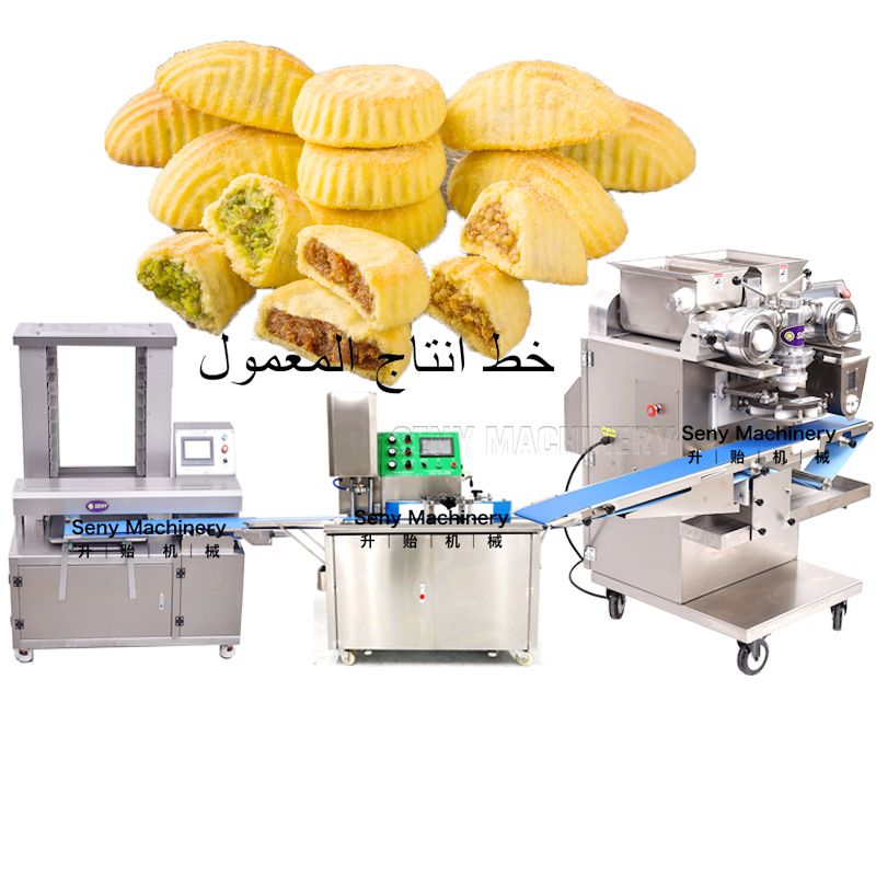 SY-800 Automatic Dates Maamoul Machine Production Line