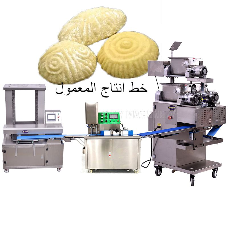 Maamoul Machine: SY-810 Full Automatic High-Quality Mooncake Maamoul Making Machine