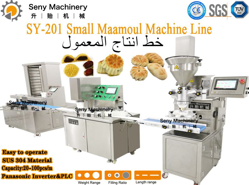 High-Quality Automatic Small type moon cake maamoul mamoul encrusting making machine